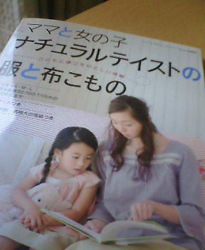 20060309164809