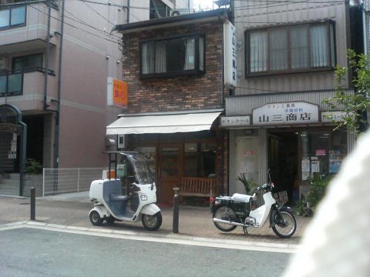 洋食の朝日(外観)