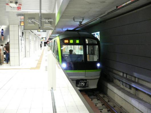 地下鉄外観
