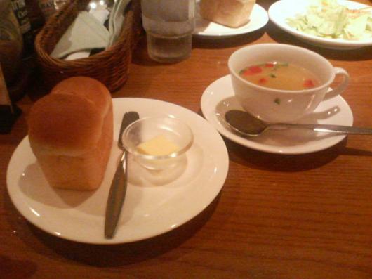 ピエトロ(パンとスープ)