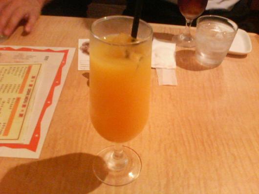 TIEN(マンゴーオレンジ)