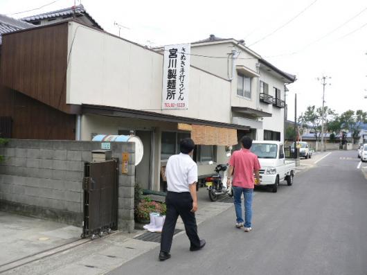 宮川製麺所(店構え)
