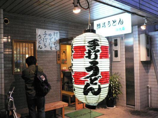 讃松庵(入口)