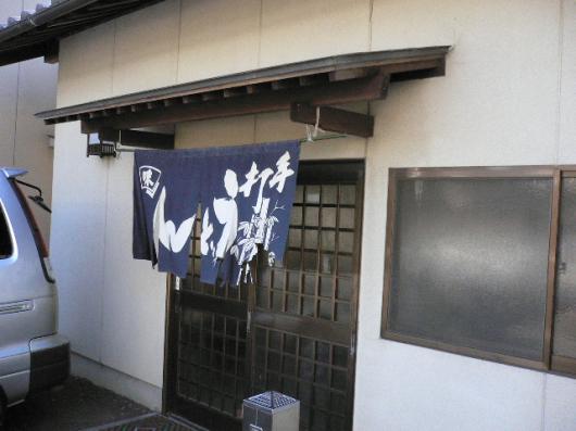 松岡の入口