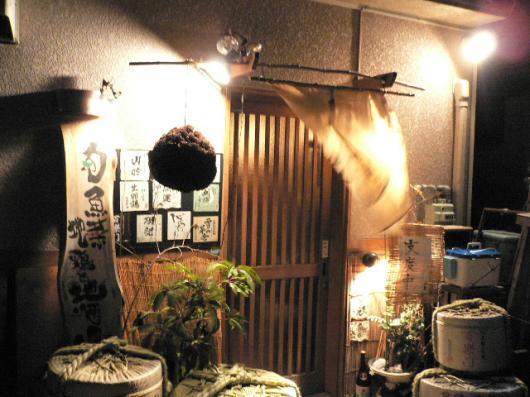 山葵(入口)