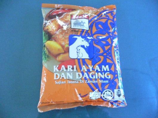 マレーシア土産(カレー粉)