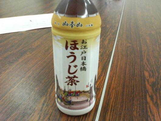 山本山のお茶