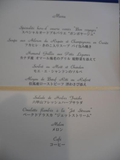 てつや&まり結婚式07