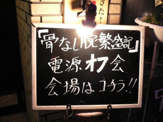てつや&まり結婚式23
