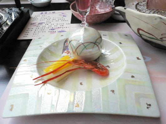 銀座蔵人(前菜)