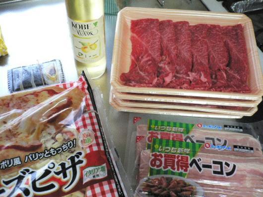 食肉まつり(買い物)