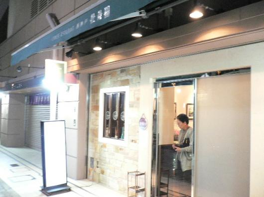 西神戸牡丹園(入口)