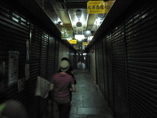 第6回下町遠足ツアー(平野市場2)