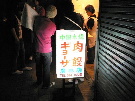 第6回下町遠足ツアー(平野市場3)