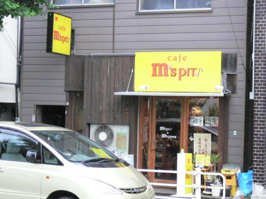第6回下町遠足ツアー(喫茶店)