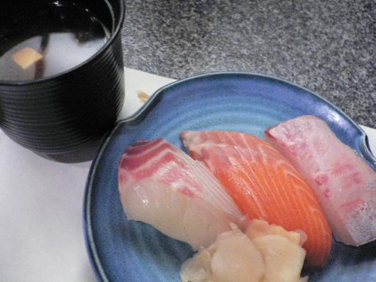大枡(寿司)