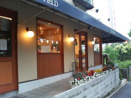 リッチフィールド(入口)