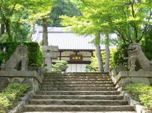 徳光院(階段)