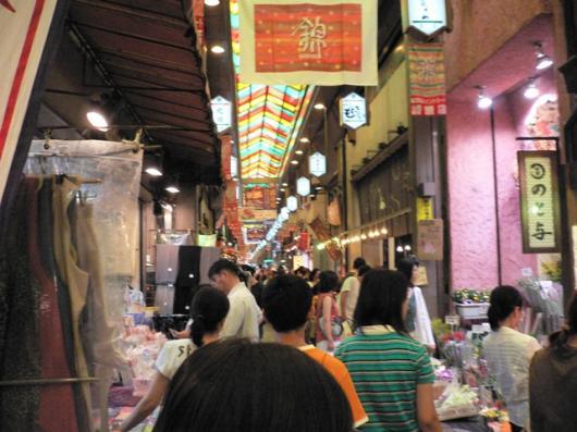 錦市場(通り)