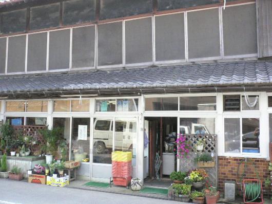 讃岐うどんツアー(18.09.30)須崎1