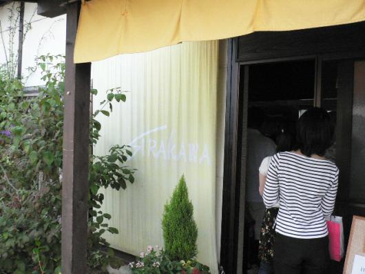 讃岐うどんツアー(18.0930)SIRAKAWA2