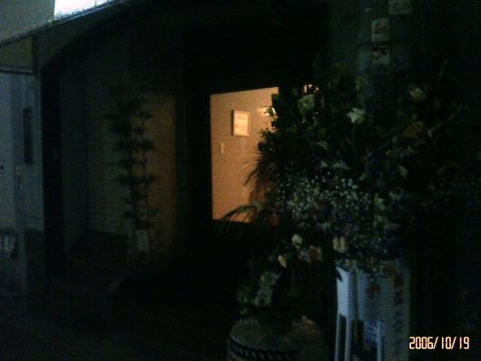 うさぎ(玄関)