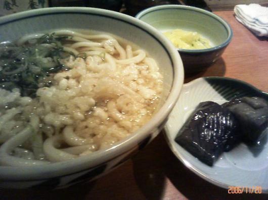 たかはた(牛丼ランチ1)