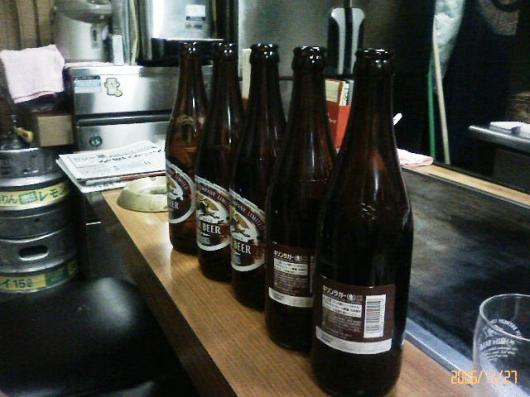 どんたく(ビール瓶)