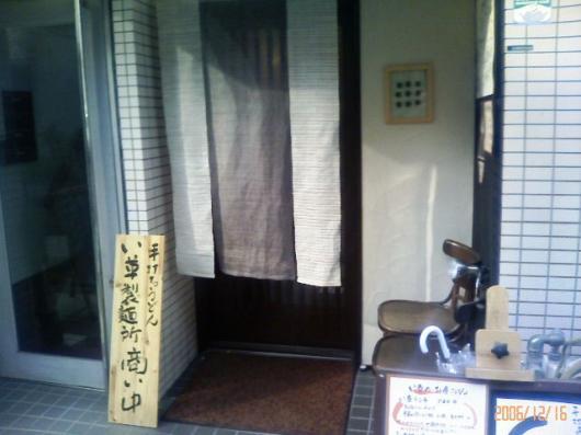 い草(入口)