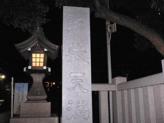 2007初詣2