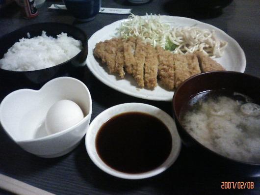 白鳥(ヒレカツ定食)
