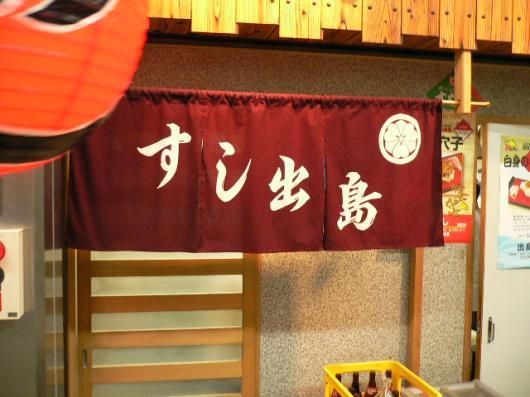 2007利き酒会30