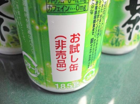 新十六茶2