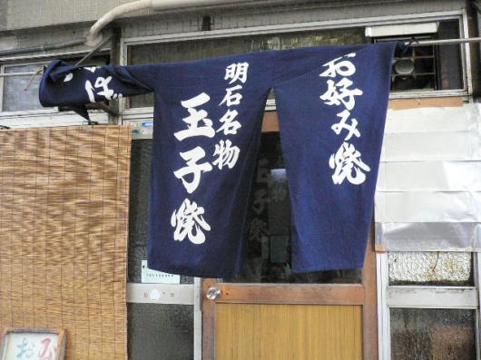 ふなまち(入口)