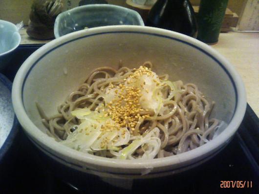 竹生庵(そば定食1)