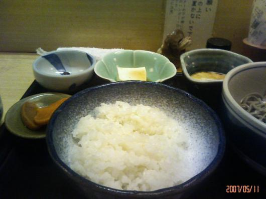 竹生庵(そば定食2)