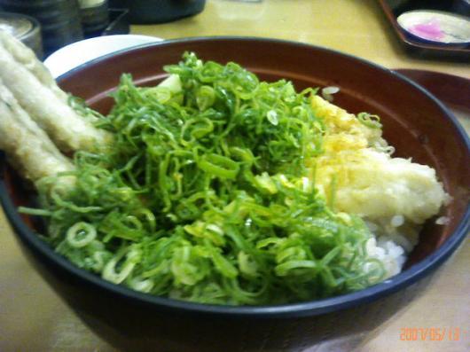 駅前(穴子丼)