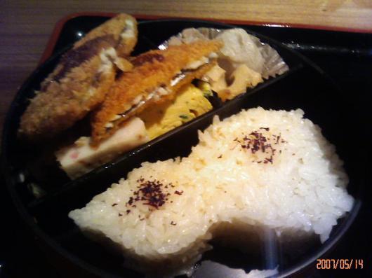 そばよし(そば弁当のご飯)