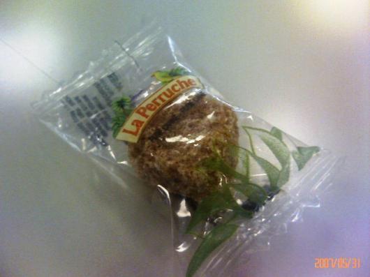 ロールマディ(角砂糖)