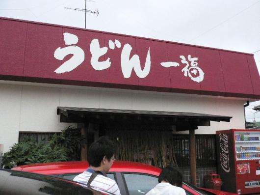 第8回讃岐うどんツアー11