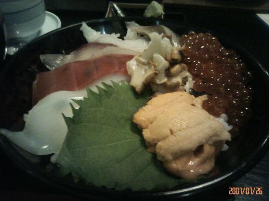 魚心(海鮮丼その後)