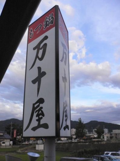 2007福岡31