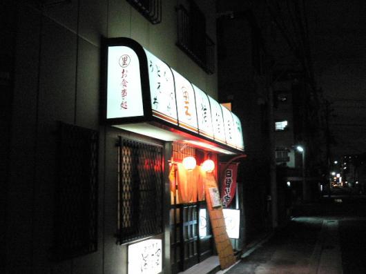 2007地蔵盆09