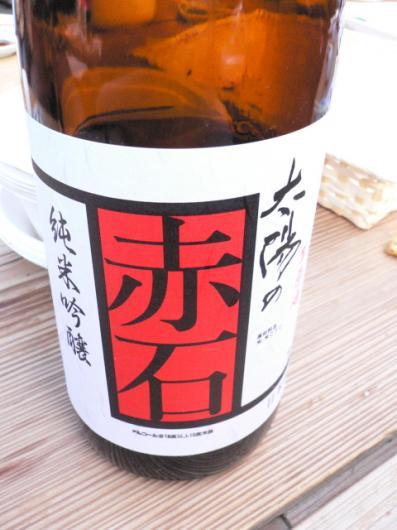 2008利き酒会10