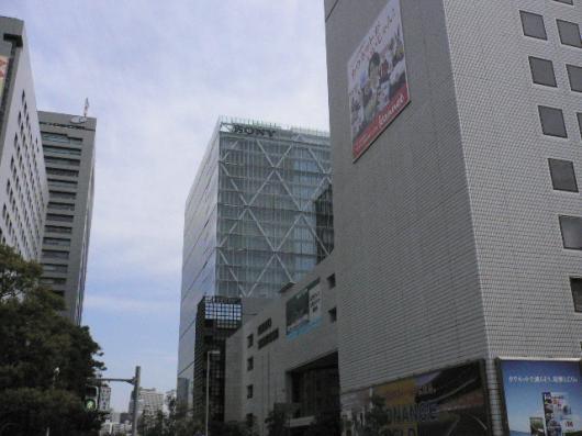 ソニー本社1