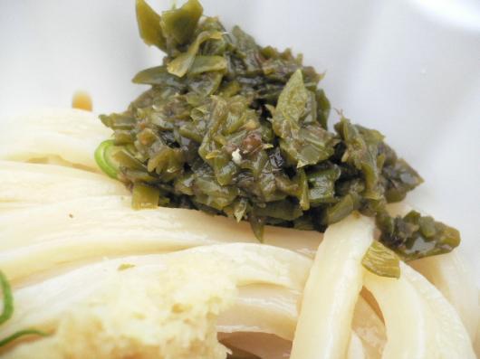 05道久製麺所青唐辛子