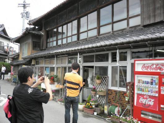 06須崎入口