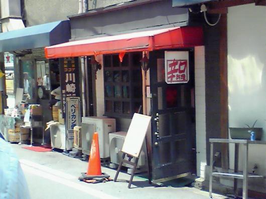 激辛カレー(入口)