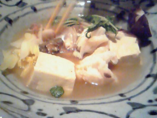 海蔵12(鯛のあら汁)