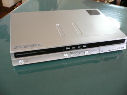 DVR-530H